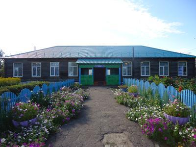сайт школы села Красное