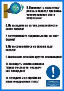 p3_pravil3